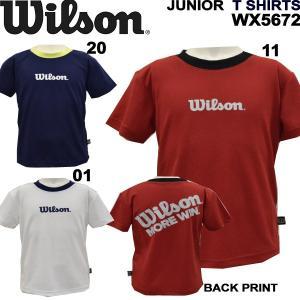 メール便も対応/wilson/ウイルソンジュニア半袖TシャツショートスリーブTシャツWX5672|yf-ing
