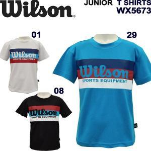 メール便も対応/wilson/ウイルソンジュニア半袖TシャツショートスリーブTシャツWX5673|yf-ing