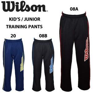 ウイルソン wilson ジュニアジャージパンツ ジュニアトレーニングパンツ WX5679 レターパックも対応|yf-ing