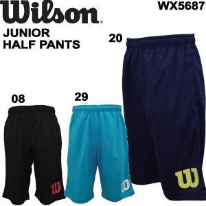 【メール便/送料無料】wilson/ウイルソン キッズ/ジュニアサマーハーフパンツ WX5687|yf-ing