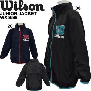 wilson/ウイルソンジュニアジャケットフルジップパーカーWX5688/メール便も対応/|yf-ing