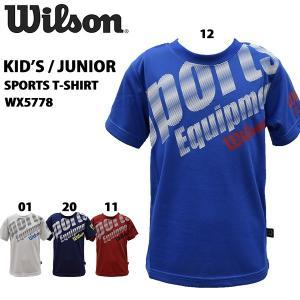 【メール便/送料無料】ウイルソン wilson ジュニアTシャツ WX5778|yf-ing