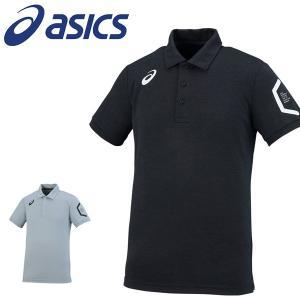 アシックス asics ニモ NIMO メンズ半袖ポロシャツ ショートスリーブトップ XA6232 メール便も対応|yf-ing