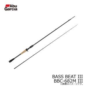 アブ バスビート3 Bass Beat III BBC-682M III /バスロッド ベイトロッド バス釣り ルアー 竿 2ピース yfto