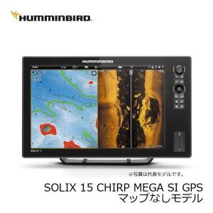 ハミンバード SOLIX 15 CHIRP MEGA SI GPS マップなしモデル / 魚群探知機 魚探 ハミンバード HUMMINBIRD|yfto