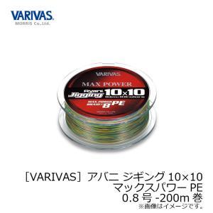 モーリス ジギング10×10 MAX 200m 0.8号...