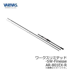 バリバス ワークスリミテッドSWフィネス AR-801EX-R yfto