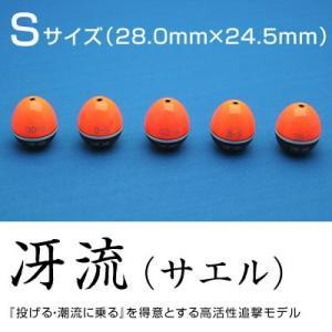 ピーススタイル 冴流(サエル) S オレンジ 0|yfto