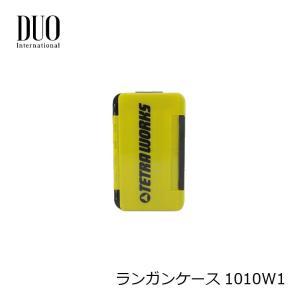 デュオ ルアーケース ランガンケース 1010W1 ブラック/イエロー|yfto