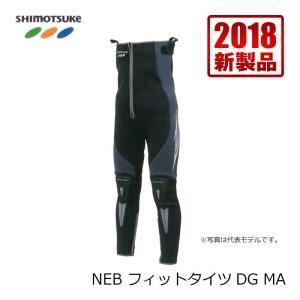 下野 FT-304DG NEB フィットタイツDG MA|yfto