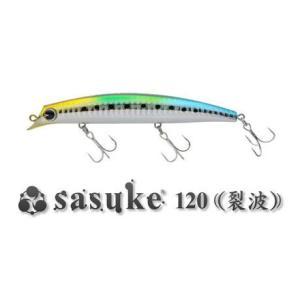 アムズデザイン sasuke(サスケ)120裂波 #RP217 ボラ
