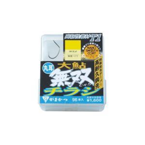 がまかつ THE BOX T1 大鮎無双チラシ 9号 / 鮎釣り バラ鈎 チラシ yfto