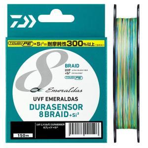 ダイワ UVFエメラルダスデュラセンサー8ブレイド ホワイト+Si2 150m 0.5号 / PEライン 8本撚り エギング|yfto