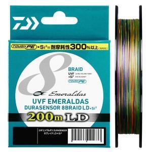 ダイワ UVF エメラルダス DURAセンサーX8 LD+Si2 200m 0.5号 / PEライン 8本 8ブレイド ボートエギング ティップラン イカメタル|yfto