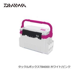 ダイワ タックルボックスTB 4000 ホワイト/ピンク