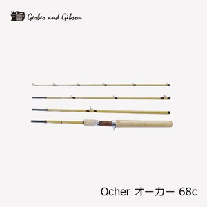 ドミクラフト ガーバー&ギブソン オーカー Ocher 68C-4p  OC68C /ルアーロッド ベイト コンパクト 4ピース ツーリング 釣り 竿|yfto