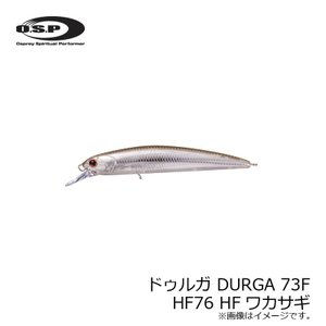 OSP ドゥルガ DURGA 73F HF76 HFワカサギ|yfto