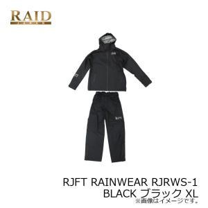 レイドジャパン RJFT RAINWEAR RJRWS-1 BLACK ブラック XL / レインスーツ ウェア バス釣り 金森 隆志 岡 友成 吉田 遊 江口俊介 カナモ エグシュン yfto