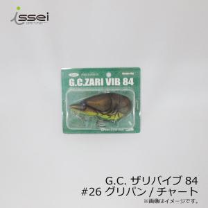 一誠 G.C. ザリバイブ84 #26 グリパン/チャート|yfto