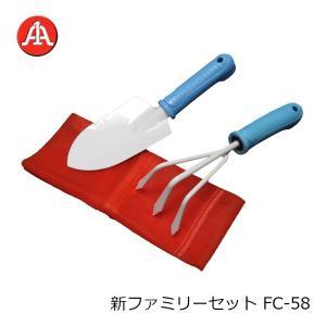エーワン 潮干狩り 新ファミリーセット FC-58|yfto