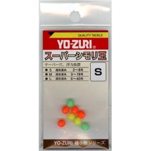 ヨーヅリ スーパーシモリ玉 H34-S
