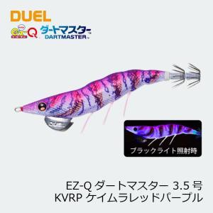デュエル EZ-Qダートマスター 3.5号 K...の関連商品6