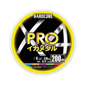 デュエル ハードコアX4 PRO イカメタル 200m 0.6号 / PEライン イカメタル メタルスッテ 4本撚り マーキング|yfto