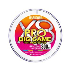 デュエル ハードコアX8 PRO BIG GAME 300m 8.0号 / PEライン マグロ ヒラマサ GT 8本撚り マーキング|yfto