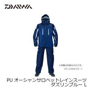 ダイワ DR−6007 ダズリンブルー L yfto