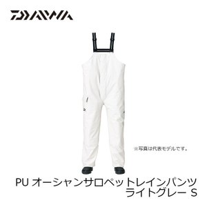 ダイワ DR−6107P ライトグレー S yfto