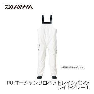ダイワ DR−6107P ライトグレー L yfto