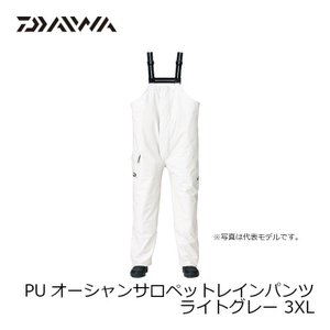 ダイワ DR−6107P ライトグレー 3XL yfto