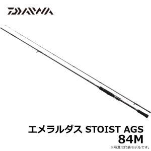 ダイワ エメラルダス STOIST AGS 84M エギング ロッド 84M yfto