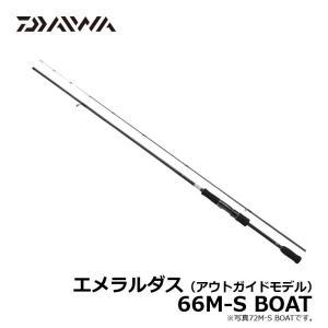 ダイワ エメラルダス 66M-S BOAT ボートエギング ロッド yfto