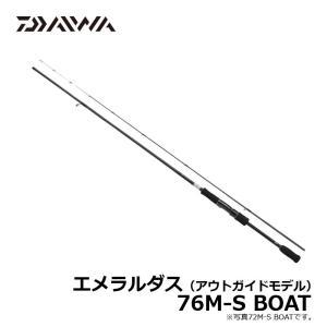 ダイワ エメラルダス 76M-S BOAT ボートエギング ロッド yfto