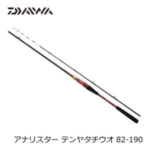 ダイワ アナリスターテンヤタチウオ82−190 / 太刀魚 テンヤ 船タチウオ|yfto