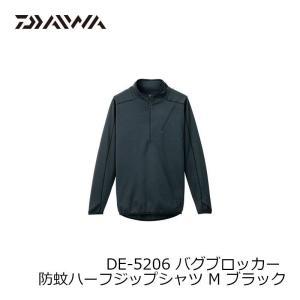 ダイワ DE-5206 バグブロッカー [BUG BLOCKER] 防蚊ハーフジップシャツ ブラック M / シャツ 長袖|yfto