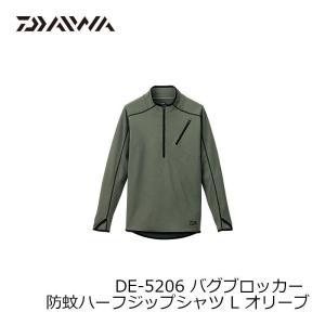 ダイワ DE-5206 バグブロッカー [BUG BLOCKER] 防蚊ハーフジップシャツ オリーブ L / シャツ 長袖|yfto