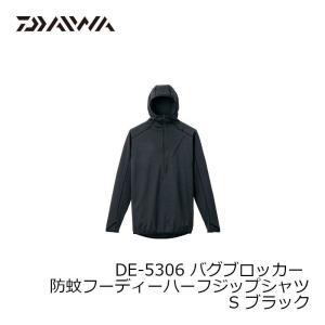 ダイワ DE-5306 バグブロッカー [BUG BLOCKER] 防蚊フーディーハーフジップシャツ ブラック S / シャツ 長袖|yfto