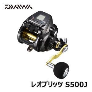 ダイワ 17 レオブリッツ S500J 電動リール 500サイズ 大型青物・イカ・ライトキンメ・ムツ...