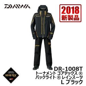 ダイワ DR-1008T トーナメント ゴアテックス パックライト レインスーツ ブラック L yfto