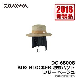 ダイワ DC-68008 BUG BLOCKER 防蚊ハット ベージュ フリー / 防虫 帽子|yfto