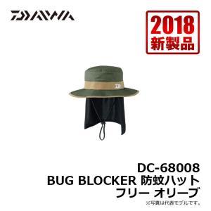 ダイワ DC-68008 BUG BLOCKER 防蚊ハット オリーブ フリー / 防虫 帽子|yfto