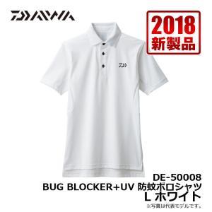 ダイワ DE-50008 BUG BLOCKER+UV 防蚊ポロシャツ ホワイト L / 半袖 シャツ|yfto