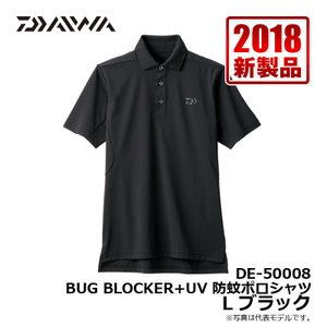 ダイワ DE-50008 BUG BLOCKER+UV 防蚊ポロシャツ ブラック L / 半袖 シャツ|yfto