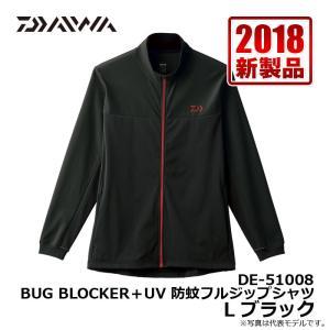 ダイワ DE-51008 BUG BLOCKER+UV 防蚊フルジップシャツ ブラック L / 長袖 シャツ|yfto
