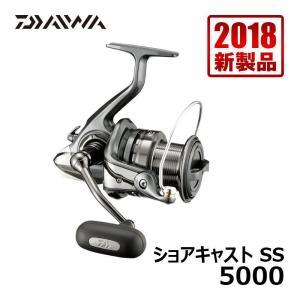 ダイワ(DAIWA) 18ショアキャストSS 5000 (カゴ釣り 遠投 スピニングリール)|yfto