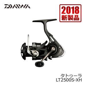 ダイワ(DAIWA) タトゥーラ LT2500S-XH (スピニングリール)