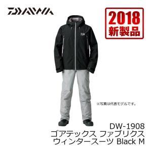 ダイワ DW-1908 ゴアテックス ファブリクス ウィンタースーツ  ブラック  M / 釣り 防寒ウェア 上下セット yfto