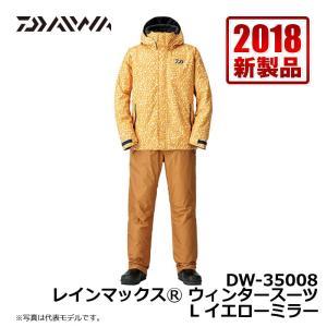 ダイワ DW-35008 レインマックス ウィンタースーツ  イエローミラー L / 釣り 防寒 上下 yfto